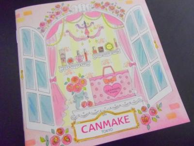 キャンメイクのブックレット。