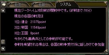 2015-0510-02.jpg