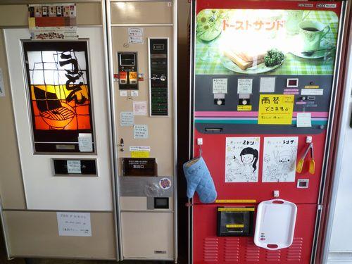 20150531自販機食堂1