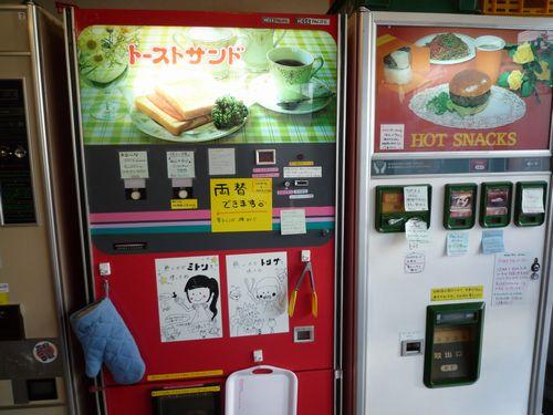 20150531自販機食堂2