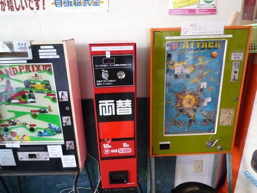 20150531自販機食堂4