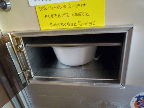 20150531自販機食堂5a