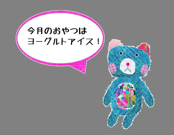 子ども部07_01