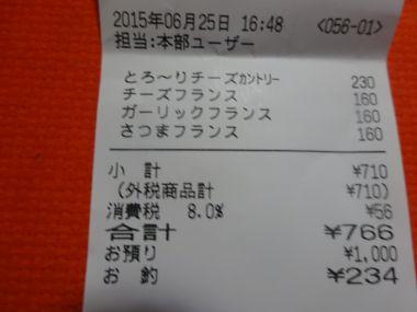 mini_DSC01783.jpg