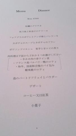 イザイ (6)
