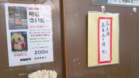 ふなまち (5)