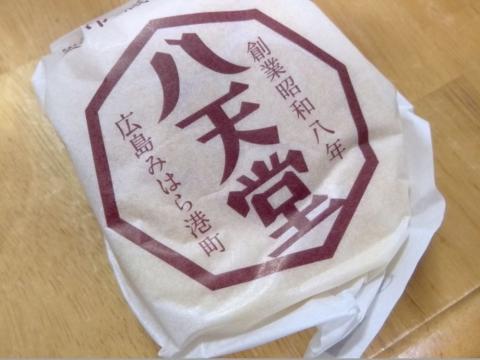 八天堂 クリームパン (3)