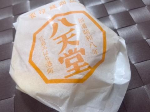 八天堂 クリームパン (5)