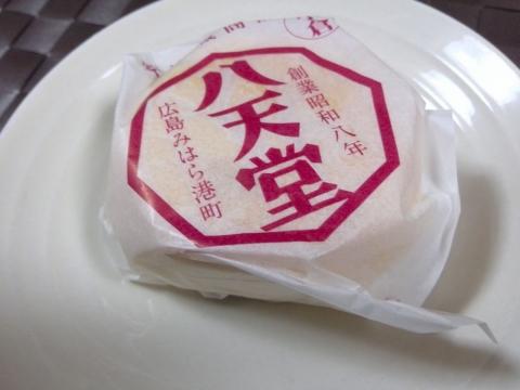 八天堂 クリームパン (8)
