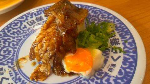 くら寿司 生駒 201501 (25)