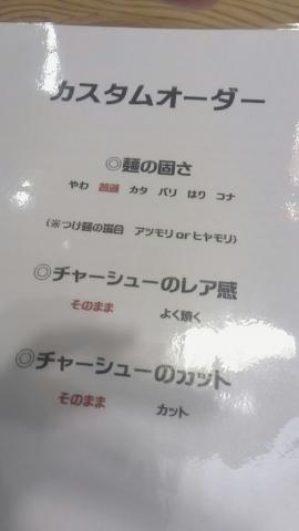 一望 (8)