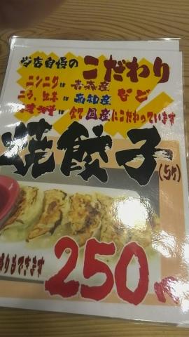 一望 (7)