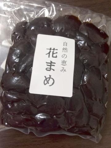 信州芽吹堂 花まめ (2)