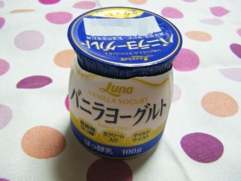 日本ルナ イタリアンドルチェ (2)