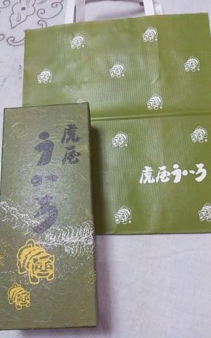 虎屋ういろ (4)