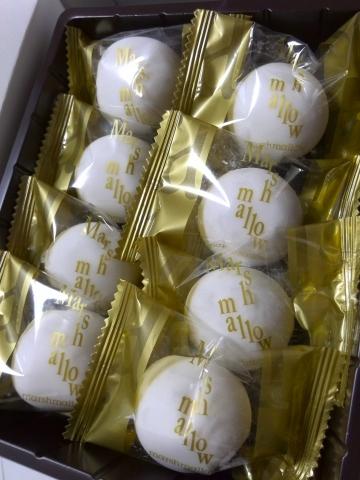 石村萬盛堂 チョコマシュマロ (3)