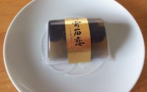 小倉山荘 (4)