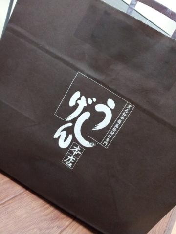 うし源本店 究極のローストビーフ (2)