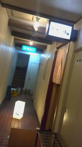 串かつ 凡 北新地 (4)