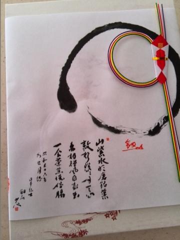 京菓子處 鼓月 (1)