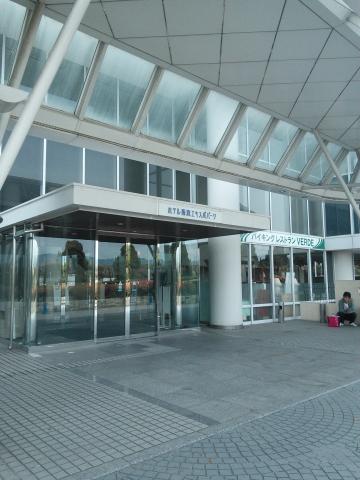 ホテル阪急エキスポパークの【バイキングレストラン ヴェルデ】 (4)