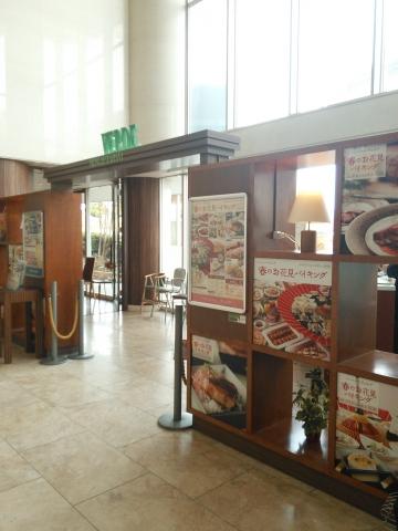 ホテル阪急エキスポパークの【バイキングレストラン ヴェルデ】 (5)