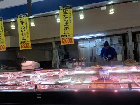 街のみなと 堺店 (6)