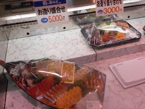 街のみなと 堺店 (14)