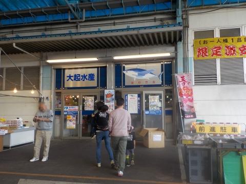街のみなと 堺店 (23)