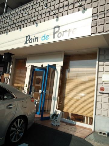 パンド ポルテ(南生駒パン屋) (7)