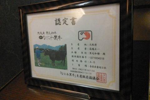 旧桜ノ宮公会堂 (6)