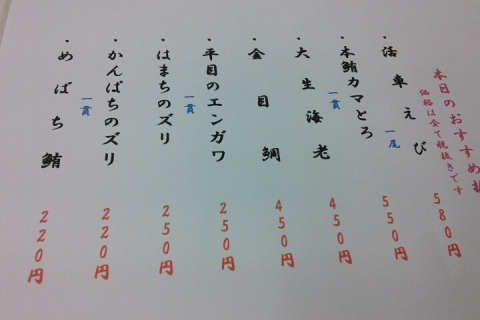 ととぎん大和郡山 (4)
