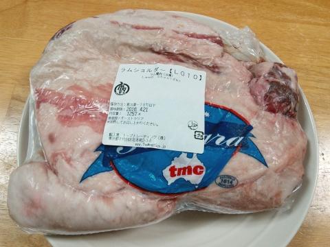 ミートガイ ラム肩肉ブロック約1kg (2)