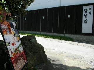 20141011松江111