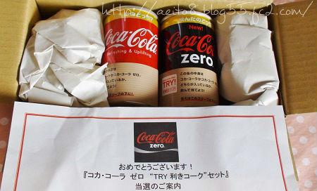 コカ・コーラとコカ・コーラ ゼロの試供品