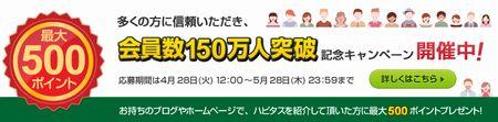 20150528191144ea3.jpg