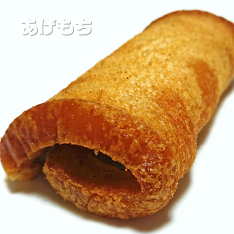 msrunaka_hatoshi2.jpg