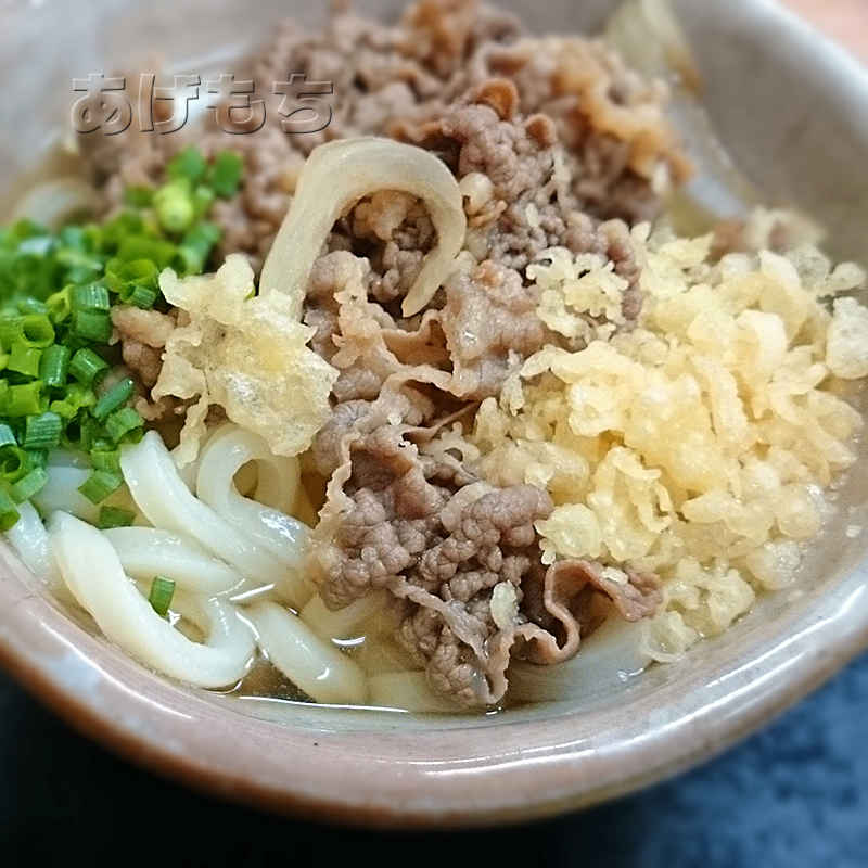 nishiki3_niku.jpg