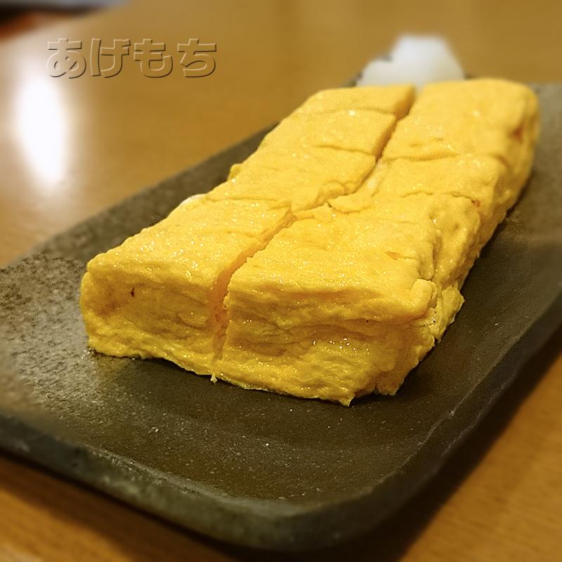 ootori_tamagoyaki.jpg
