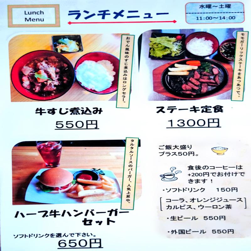 yamanue_menu2.jpg