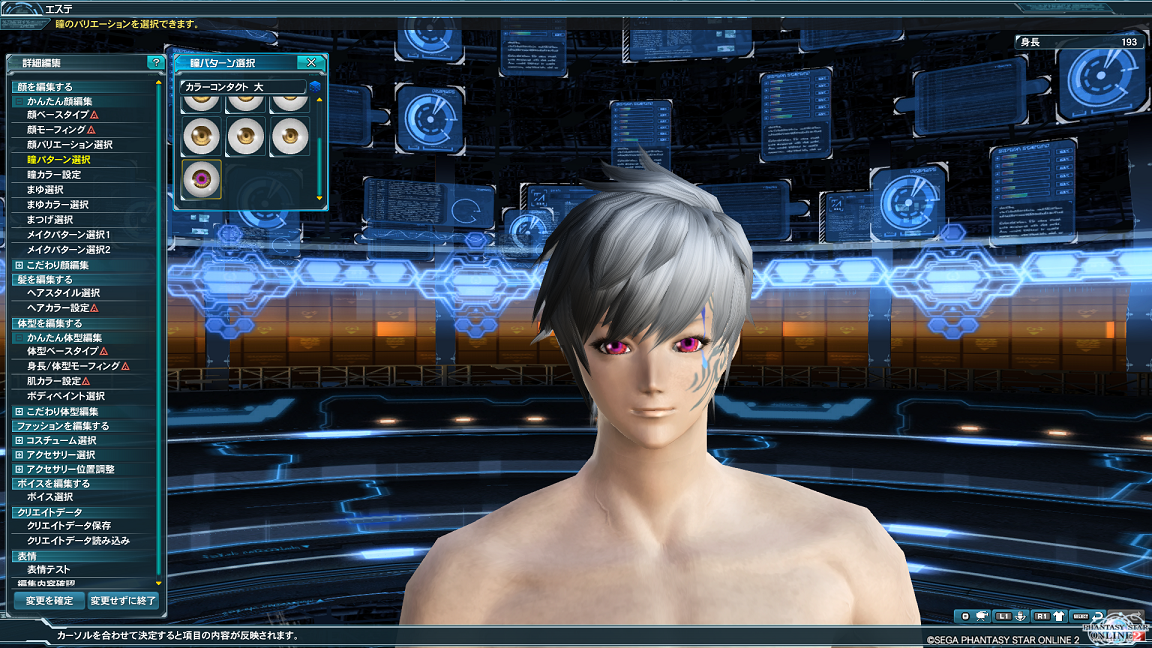 pso20150422_032821_003.png