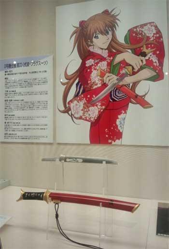 20150616_EVA_shizuoka_028.jpg