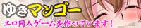 bunner_yukimango_1.jpg