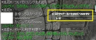 20150514175746b04.jpg