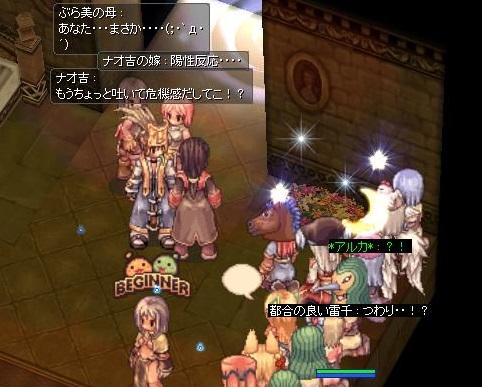 screenFrigg019.jpg