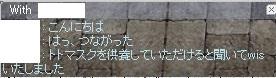 screenOlrun000_2015051820360410e.jpg