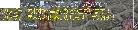 screenOlrun002_2015051820360747c.jpg