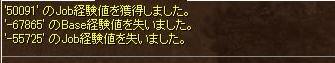 screenOlrun008.jpg