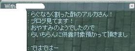 screenOlrun018_20150512071928859.jpg