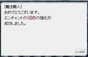 screenOlrun024.jpg